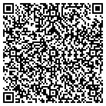 QR-код с контактной информацией организации БОГАРТ ПЛЮС ТОО