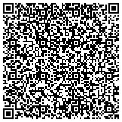 QR-код с контактной информацией организации ООО ОПТИМА КОМПЛЕКТ СТРОЙ