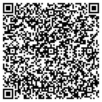 QR-код с контактной информацией организации РАИМБЕРДИЕВА ОСОО