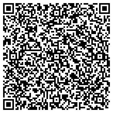 QR-код с контактной информацией организации Эвакуатор Заречный