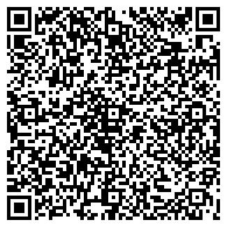 QR-код с контактной информацией организации ЗАО СВС-ЭМ
