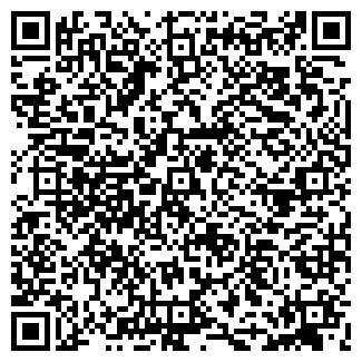 QR-код с контактной информацией организации ООО ДИК ЛТД.