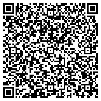 QR-код с контактной информацией организации МДН