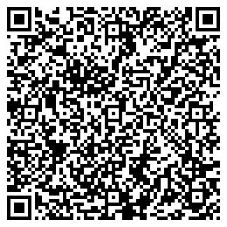 QR-код с контактной информацией организации ПРИВАТЭКС