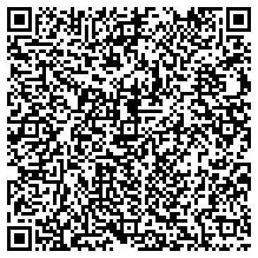 QR-код с контактной информацией организации ООО ВИРА-ПЛАСТ
