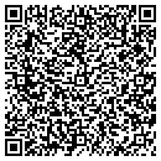QR-код с контактной информацией организации ООО «КОМПМАСТЕР»