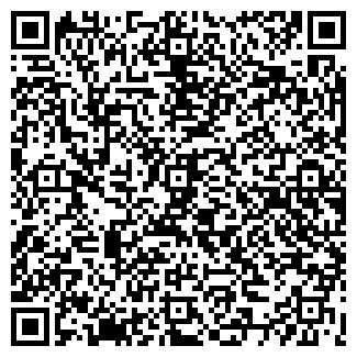 QR-код с контактной информацией организации ЗАО СУ-369
