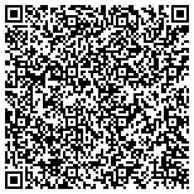 QR-код с контактной информацией организации ООО Лаборатория развития бизнеса