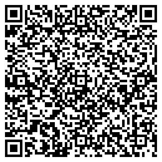QR-код с контактной информацией организации АРКАМ