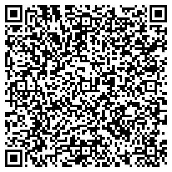 """QR-код с контактной информацией организации ООО """"Сієста"""""""