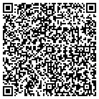 QR-код с контактной информацией организации ИМ Dinmark