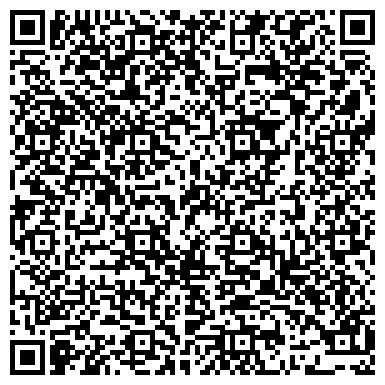 QR-код с контактной информацией организации ДОНСКАЯ ЦЕРКОВЬ В ПЕРЛОВКЕ