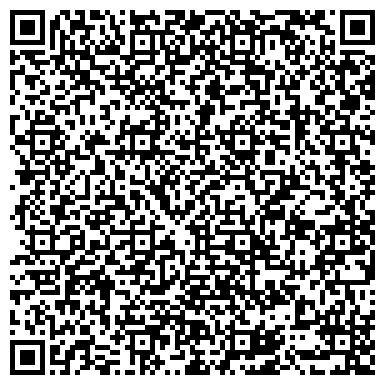 """QR-код с контактной информацией организации ООО Консалтинговая компания """"Риэлти Консалтинг"""""""