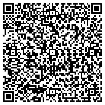 QR-код с контактной информацией организации РОСЛЕСКОНТИНЕНТ