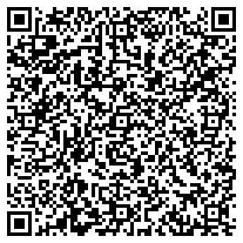 QR-код с контактной информацией организации ВЕРА МЕБЕЛЬНЫЙ САЛОН