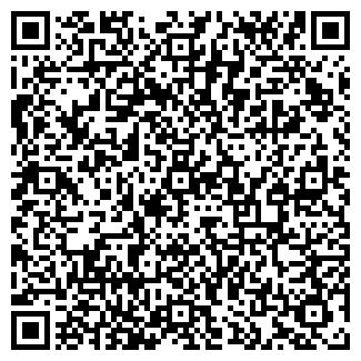 QR-код с контактной информацией организации АВТОЦЕНТР СКАТ