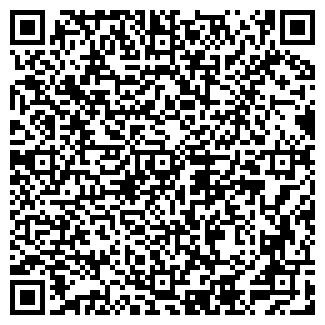 QR-код с контактной информацией организации БОЮНГ, ООО