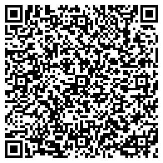 QR-код с контактной информацией организации ВЕРБЕНА ТОО
