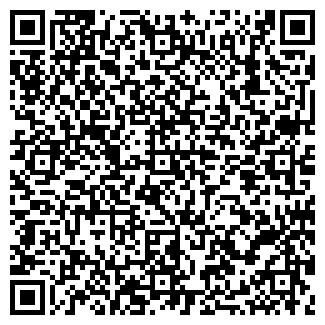QR-код с контактной информацией организации КРАСКО, ООО