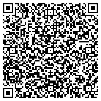 QR-код с контактной информацией организации ЛЕНДЛОРД-СЕРВИС, ООО