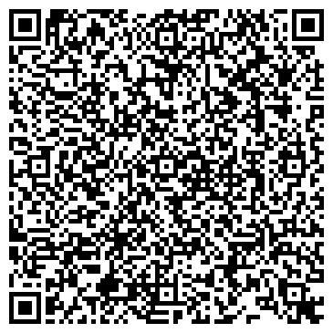 """QR-код с контактной информацией организации ООО Автосервис """"Вилгуд"""""""