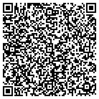 QR-код с контактной информацией организации САРАТОВГАЗАВТОСЕРВИС, ООО