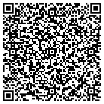 QR-код с контактной информацией организации ШКОЛА № 311