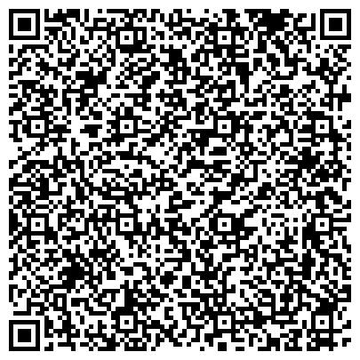 """QR-код с контактной информацией организации ООО Дальневосточный реабилитационный наркологический центр """"Расцвет"""""""