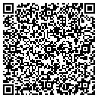 QR-код с контактной информацией организации СТО № 5, ООО
