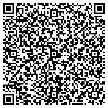 QR-код с контактной информацией организации ТЕРМИНАЛ-СЕРВИС-ГРУПП, ООО