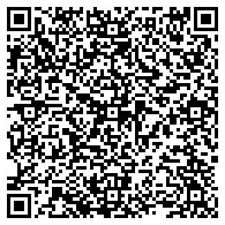 QR-код с контактной информацией организации УМ-2000, ЗАО