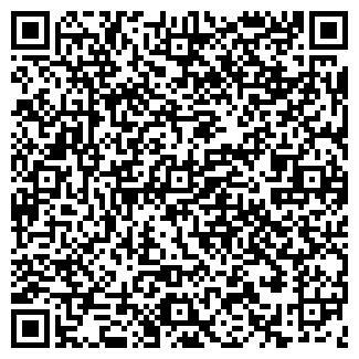 QR-код с контактной информацией организации УСПЕХ-91, ООО