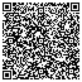 QR-код с контактной информацией организации ВРЕМЯ РИА ТОО