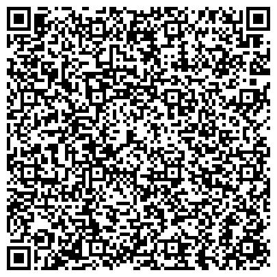 """QR-код с контактной информацией организации ООО Центр лазерной терапии """"Биомед"""""""