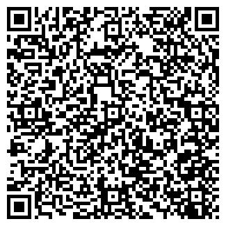 QR-код с контактной информацией организации ГРЕЙД СТАР, ООО