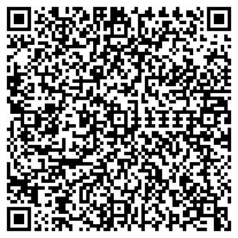 QR-код с контактной информацией организации ГЕКОТЭС-ТУР ТОО