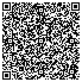 QR-код с контактной информацией организации ООО НАРВИН
