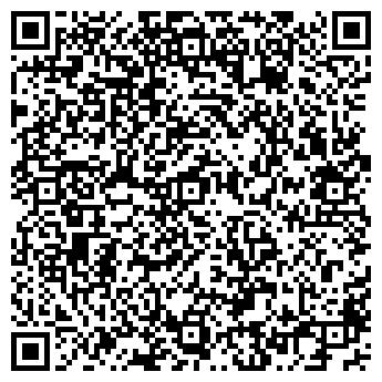 QR-код с контактной информацией организации ХОЛОДПРОМСБЫТ