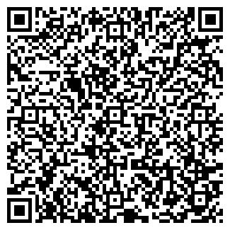QR-код с контактной информацией организации СФЕРА ОВК