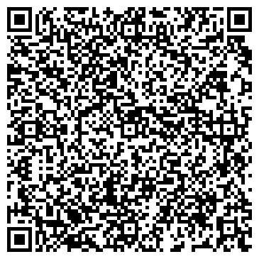 QR-код с контактной информацией организации АУТОМЭЙТИД СЕРВИСИЗ