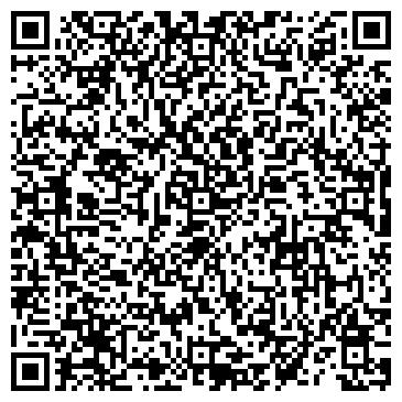 QR-код с контактной информацией организации ТОО Office Expert