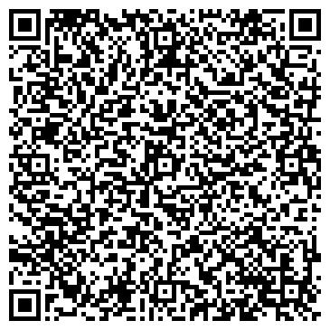 QR-код с контактной информацией организации ФОП CANSELY Салон китайского массажа