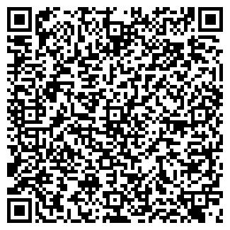 QR-код с контактной информацией организации ТЕСС.КОМ