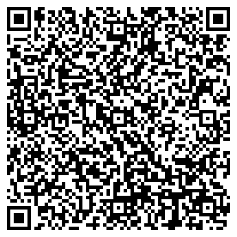QR-код с контактной информацией организации АСТЕРИКС