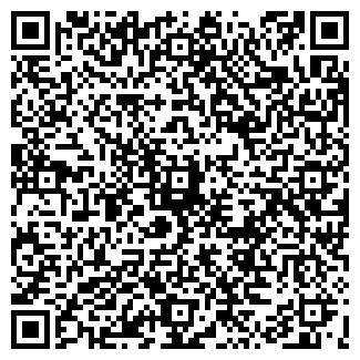 QR-код с контактной информацией организации ООО ИОНТЕК