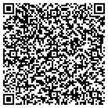 QR-код с контактной информацией организации БАСТИОН-ТСК