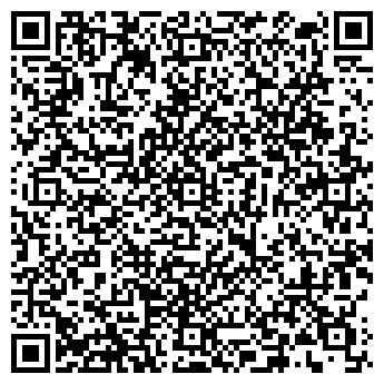QR-код с контактной информацией организации SIGNALЕXPRESS ТД