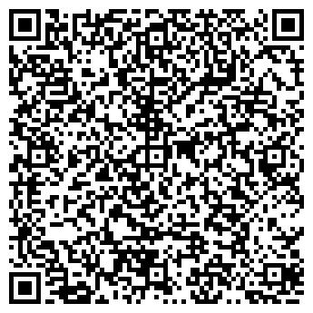 QR-код с контактной информацией организации ООО Ремонт MacBook