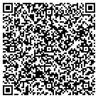 QR-код с контактной информацией организации ГОРЗЕЛЕНСТРОЙ ТОО