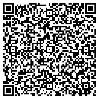 QR-код с контактной информацией организации АСО-МАРКЕТ